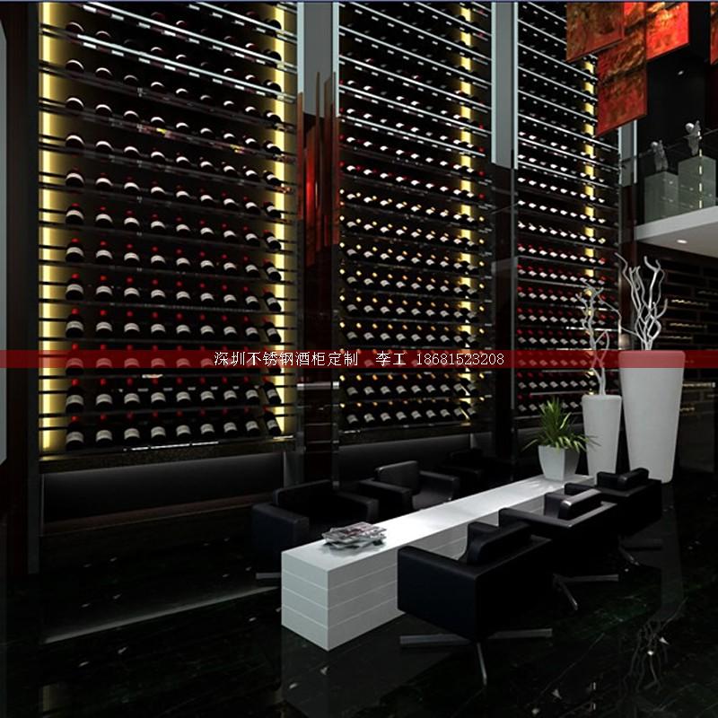 不锈钢酒柜 (1).png